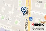 «ТРАВМАТОЛОГИЧЕСКОЕ БЮРО МСЭ № 35» на Яндекс карте Санкт-Петербурга