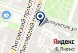 «Кедр Сибирский, ООО, торгово-производственная компания» на Яндекс карте Санкт-Петербурга