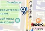 «МИХАЙЛОВА ГАЛЕРЕЯ» на Яндекс карте Санкт-Петербурга