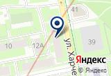 «ХАРЛЕН САЛОН МОДНОЙ ОДЕЖДЫ» на Яндекс карте Санкт-Петербурга