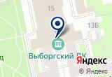 «Поляна Сказок» на Яндекс карте Санкт-Петербурга