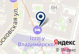 «PolarSIP, многопрофильная компания» на Яндекс карте Санкт-Петербурга