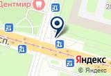«ЭКО-ГЕЙЗЕР АОЗТ» на Яндекс карте Санкт-Петербурга