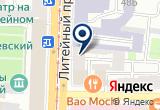 «Дали» на Яндекс карте Санкт-Петербурга