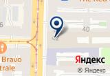 «Северные Берега, туроператор» на Яндекс карте Санкт-Петербурга