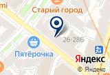 «Главное управление МЧС России по г. Санкт-Петербургу» на Яндекс карте