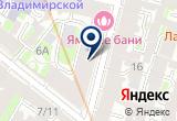 «Магазин товаров для бани ИП Наумова Ю.И.» на Яндекс карте Санкт-Петербурга