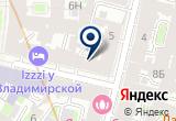 «Престиж, ООО» на Яндекс карте Санкт-Петербурга