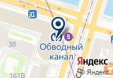 «ЭкоСтандарт, ООО» на Яндекс карте Санкт-Петербурга