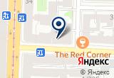 «EMILE MARQU» на Яндекс карте Санкт-Петербурга