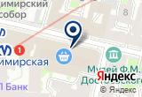 «Финист, комиссионный магазин элитной одежды» на Яндекс карте Санкт-Петербурга