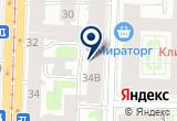 «Versiya, LLC, компания» на Яндекс карте