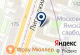 «Центр ремонта помещений под ключ» на Яндекс карте Санкт-Петербурга