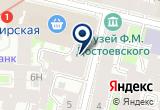 «ЭНЕРГОСОЮЗ ООО» на Яндекс карте Санкт-Петербурга