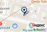 «Нотариусы Ульянова Е.С. и Персинина М.С.» на Яндекс карте Санкт-Петербурга