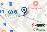 «Горячие туры» на Яндекс карте
