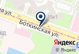 «Магазин медицинских товаров на Боткинской, 1» на Яндекс карте Санкт-Петербурга