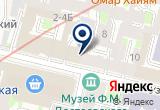 «Юстиция» на Яндекс карте Санкт-Петербурга