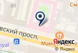 «Westpost» на Яндекс карте Санкт-Петербурга