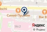 «Торговая компания, ИП Прокопчук В.И.» на Яндекс карте Санкт-Петербурга