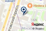 «ЛЮМИНАР-инжиниринг» на Яндекс карте Санкт-Петербурга