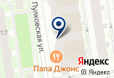 «Фотоцентр на Пулковской, 10 к1» на Яндекс карте Санкт-Петербурга