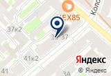 «Piter-Intex» на Яндекс карте Санкт-Петербурга