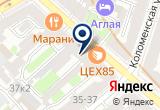 «Сухуми» на Яндекс карте Санкт-Петербурга