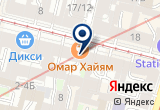 «СТА Море Туров, ООО» на Яндекс карте Санкт-Петербурга