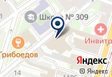 ««АКТИВНЫЙ ТУРИЗМ «Клуб Егерь Мастер»» на Яндекс карте Санкт-Петербурга