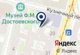 «СтройМонтаж, строительная компания» на Яндекс карте