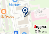 «Межрайонная инспекция Федеральной налоговой службы России №28 по г. Санкт-Петербургу» на Яндекс карте Санкт-Петербурга