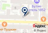 «Стопотход, ООО» на Яндекс карте Санкт-Петербурга