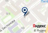 «Электричка Центр» на Яндекс карте Санкт-Петербурга