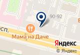 «Эд Про» на Яндекс карте Санкт-Петербурга