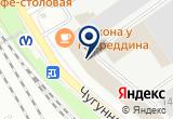 «XXI век, экоаналитический центр» на Яндекс карте