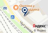 «Мир Линз, интернет-магазин контактных линз» на Яндекс карте Санкт-Петербурга