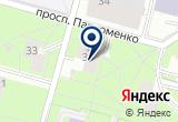 «Центр Новых Технологий Электро Энергетики, ЗАО, производственная компания» на Яндекс карте Санкт-Петербурга
