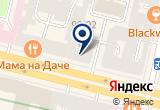 «Cafemax, интернет-центр» на Яндекс карте Санкт-Петербурга