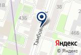 «Центр Промышленного Оборудования, торговая компания» на Яндекс карте Санкт-Петербурга