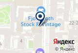 «Учебный комбинат Экономики и Торговли, ГОУ» на Яндекс карте Санкт-Петербурга