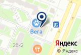 «Элитная шаверма, бистро» на Яндекс карте Санкт-Петербурга