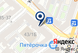 «Центр Восстановительной Медицины, ООО» на Яндекс карте Санкт-Петербурга