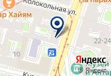 «Нептун, ООО» на Яндекс карте Санкт-Петербурга