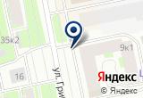 «УПРАВЛЕНИЕ МЕХАНИЗАЦИИ N 260» на Яндекс карте Санкт-Петербурга