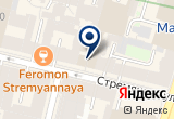 «Стаффорд» на Яндекс карте Санкт-Петербурга