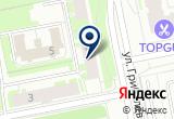 «ИП Павлова Р.Э. - сеть мебельных магазинов» на Яндекс карте Санкт-Петербурга
