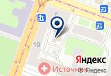 «СОВЕТ ИНВАЛИДОВ ВОИНОВ-ИНТЕРНАЦИОНАЛИСТОВ САНКТ-ПЕТЕРБУРГСКАЯ ОБЩЕСТВЕННАЯ ОРГАНИЗАЦИЯ» на Яндекс карте Санкт-Петербурга