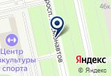 «Pizza da Marino, пиццерия» на Яндекс карте Санкт-Петербурга