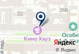 «УФК, Отделение Управления Федерального казначейства по г. Санкт-Петербургу по Центральному району» на Яндекс карте Санкт-Петербурга